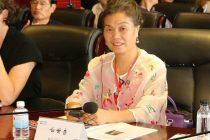 2018世界可持续发展论坛北京峰会