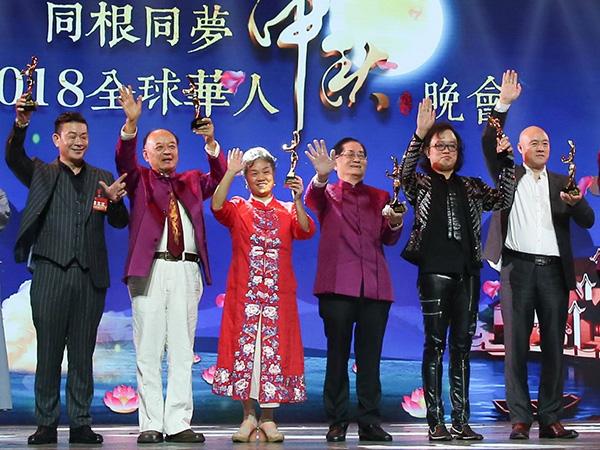 白世音在京荣获最具影响力华人领袖荣誉